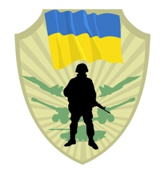 Army of ukraine vector