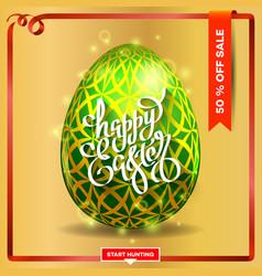 easter egg sale banner background template 18 vector image vector image