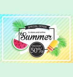summer sale background design for banner vector image