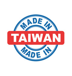 made in taiwan emblem flat vector image