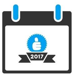 2017 Award Ribbon Calendar Day Toolbar Icon vector image