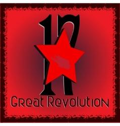 Great revolution vector