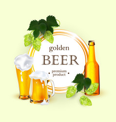 poster banner with beer symbols objects vector image