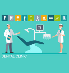 Doctor and nurse in the dental office vector