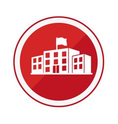 Monochrome circular emblem with high school vector