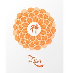 Meditation zen lotus concept vector image
