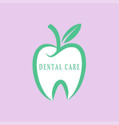 dental care-icon vector image