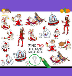 find two the same christmas images game vector image vector image