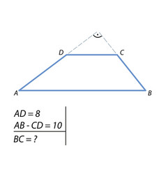 Problem of finding at the side of the vector