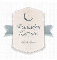 Ramadan kareem eid mubarak textile banner vector