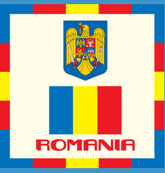 official government ensigns of romania vector image vector image