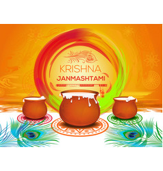 greeting card for krishna janmashtami vector image