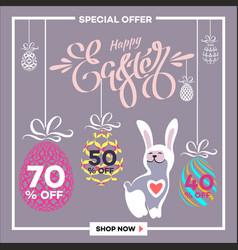 easter egg sale banner background template 20 vector image vector image