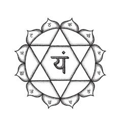 Hand drawn chakra anahata vector