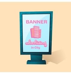 Street advertising billboard vector image