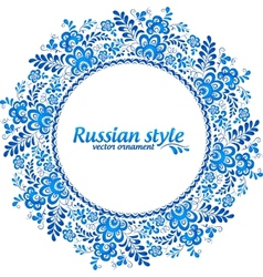 Blue floral circle ornament in gzhel style vector image