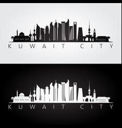 Kuwait city skyline and landmarks silhouette vector