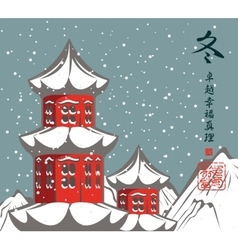 winter mountain landscape with pagoda vector image vector image