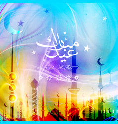 ramadan mubarak card with arabic calligraphy vector image