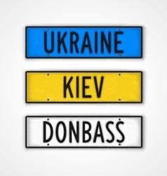 The ukraine style car signs vector