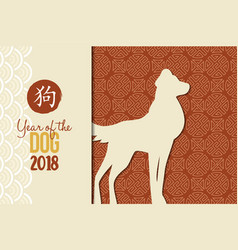 chinese new year 2018 dog greeting card vector image vector image