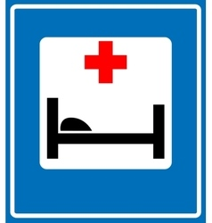 Hospital road sign vector