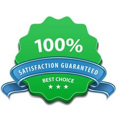Satisfaction guaranteed sign vector image