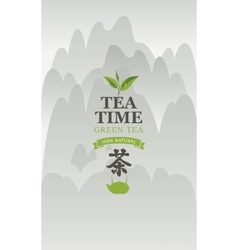 branch of green tea on mountain vector image vector image