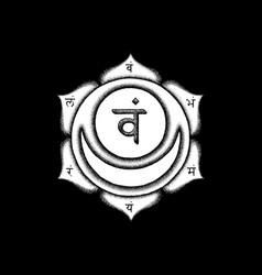 Hand drawn chakra svadhishthana vector