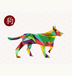 chinese new year of the dog 2018 color abstract vector image vector image
