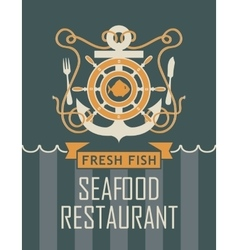 Anchor and seafood restaurant vector