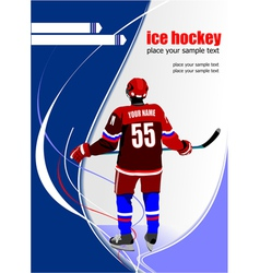 Al 0711 hockey poster 04 vector