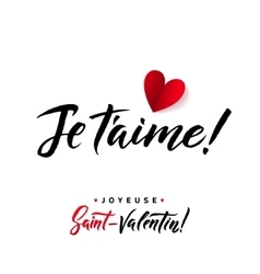 I love you valentines day french black and red vector