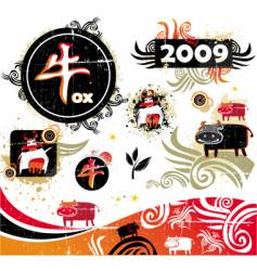 2008 year of ox vector