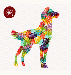 Chinese new year of the dog 2018 colorful card vector