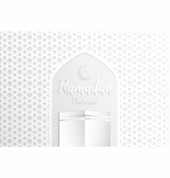 Ramadan backgrounds ramadan mubarak with kaaba vector