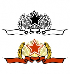 Ussr style logo vector