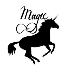 Magic phrase on unicorn vector