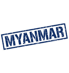 Myanmar blue square stamp vector