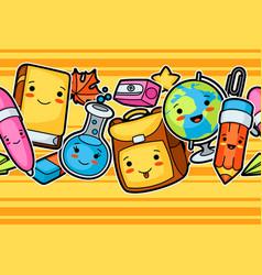 kawaii school seamless pattern with cute education vector image