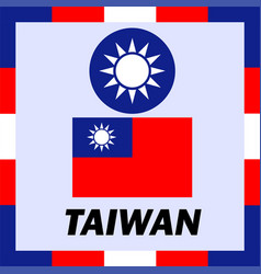 Official ensigns flag and coat of arm of taiwan vector