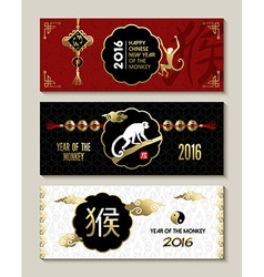 Happy china new year monkey 2016 label banner set vector