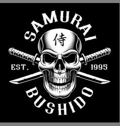 Skull with katana on dark background vector