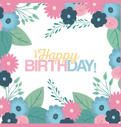 White background with decorative floral border and vector