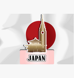 japan vector image vector image