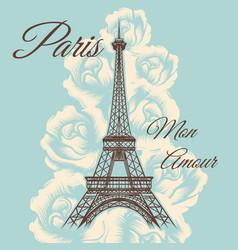Paris mon amour vintage poster vector