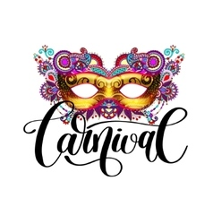 Carnival mask silhouette with ornamental floral vector