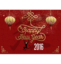 Happy chinese new year 2016 red gold monkey ape vector