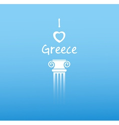 Medieval Column from Greece vector image