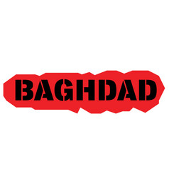 Baghdad sticker stamp vector